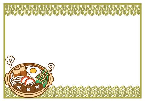 Pan fried noodle frame