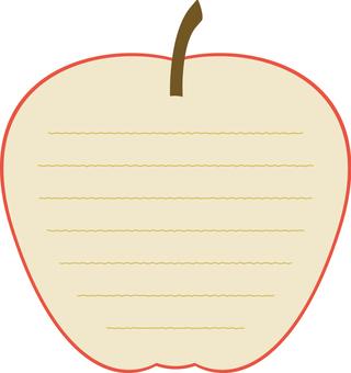 사과 메모 / Apple memo