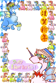2012 New Year card 2 (Hoshiya)