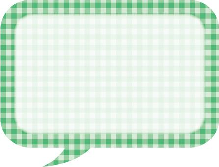 Checkered balloon (green 2)