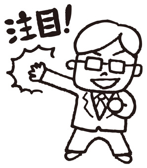 Teacher of cram school