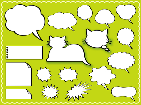 Speech balloon (balloon) set 1