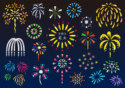 Hand drawn fireworks 2 watercolor