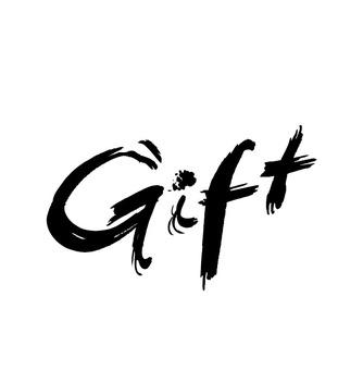 筆字 gift