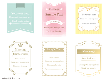 Stylish message card 1