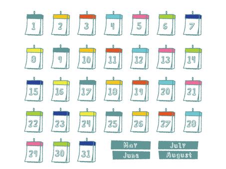 カレンダー 5月〜8月