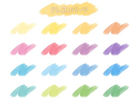 手描きクレヨン風パーツ