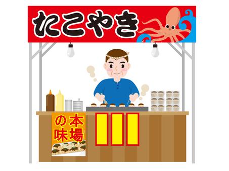 Takoyaki's stand