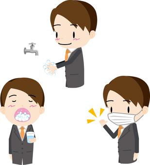 Hygiene management (salaryman)