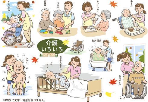 Çeşitli hemşirelik bakımı