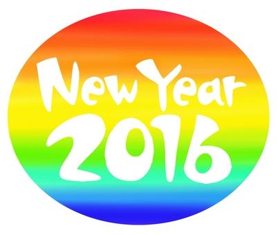 NewYear2016 虹