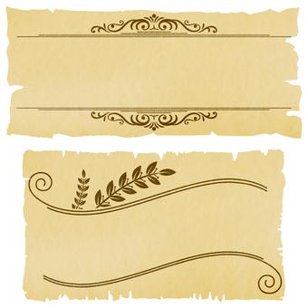 紙切れ風フレームセット4