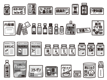 Medicine Supplement Health Food B & W