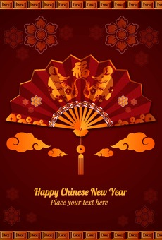Chinese New Year 2020 Greeting Card 17