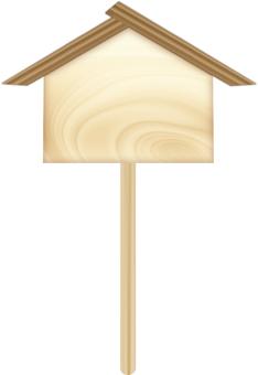 일본식 간판