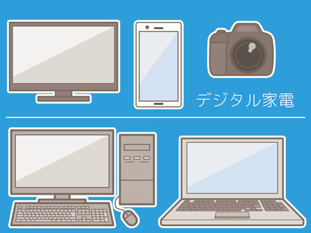 Digital home appliance set
