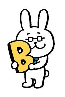 Usagi sensei alphabet
