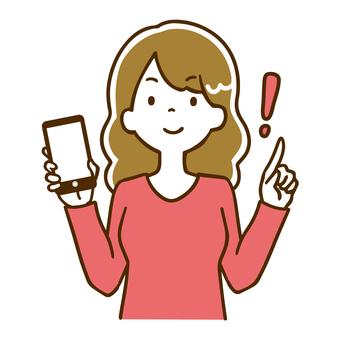 Female smartphone surprised
