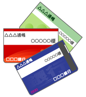 Bank passbook 3 types-02 (blue top)