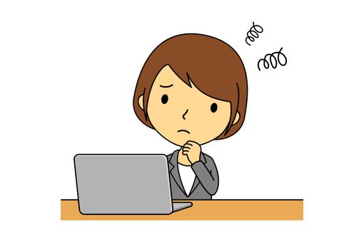 Female computer 7