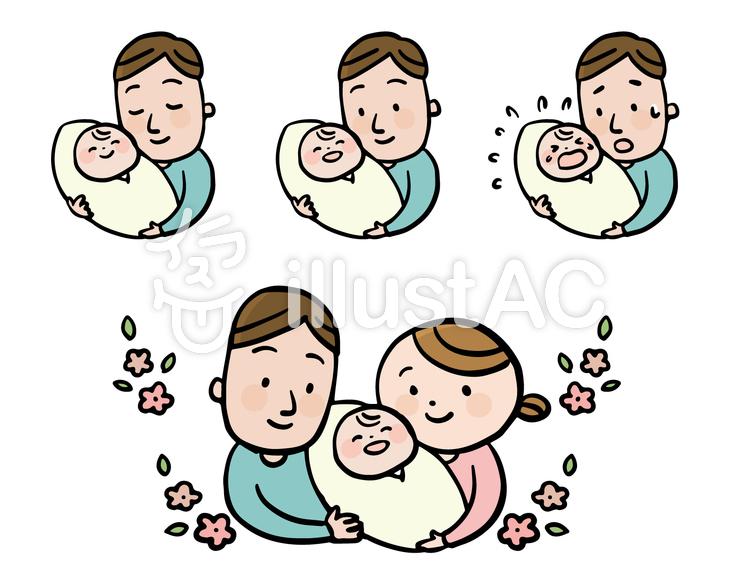かわいい お父さん 抱く あかちゃん 親子 絵 Wwwpikuchanecom