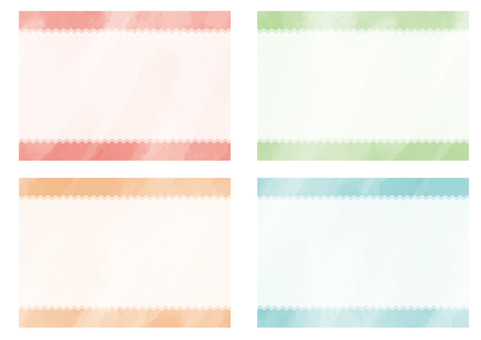 Watercolor style card set