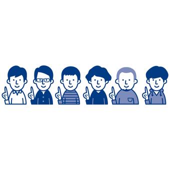 Various men
