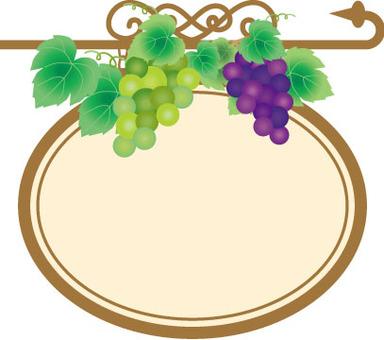 Grape sign frame