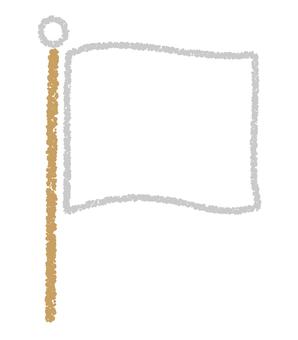 旗_手描き_白色