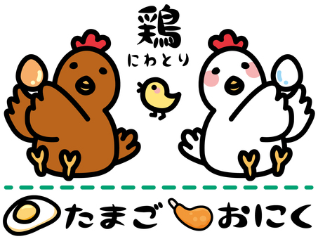 Livestock products icon of chicken and food