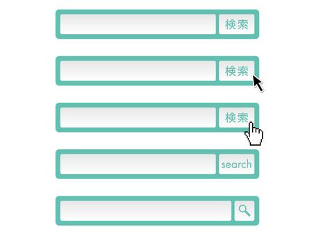 Search button 14