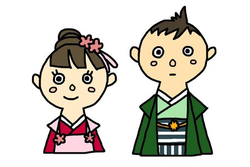 Shichigosan 3-year old girl and a 5-year-old boy