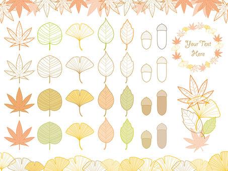 가을 잎 조치 줄기 소재