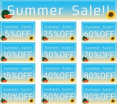 Sale POP set (summer)