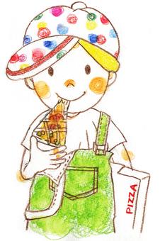 Boys 2 (pizza)