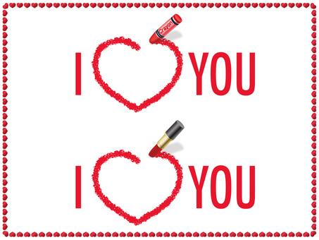 발렌타인 데이 메시지 1