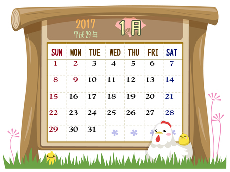 January Calendar (2017
