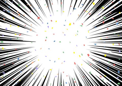 Confetti Concentration Line