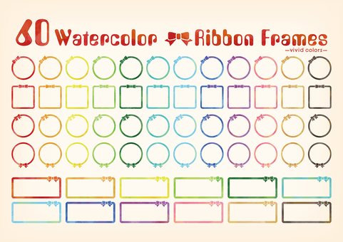 Watercolor touch ribbon frame: dark color