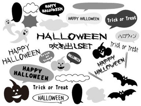 Halloween speech bubble monochrome set
