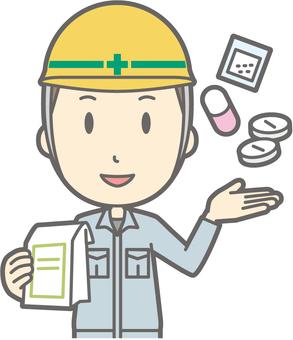 Construction male a - medicine - bust