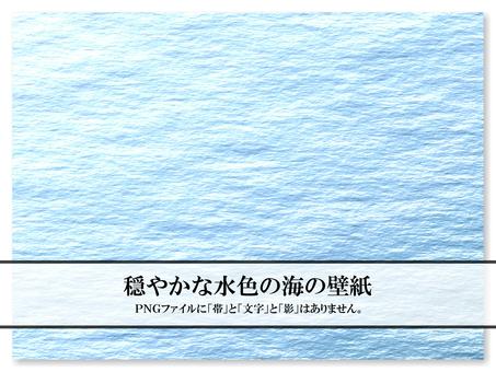 海表面海鎮靜白色波浪水色牆紙背景