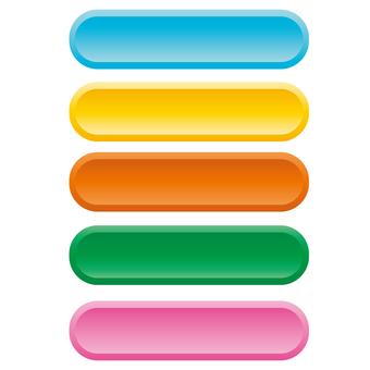 WEB button set 1