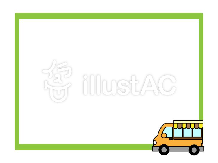 移動販売車 フレームのイラスト