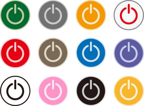 Power button (set)