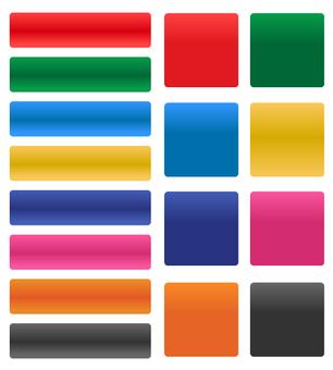 Gradeco button (plain)