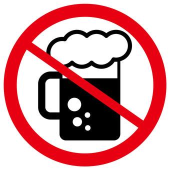 Prohibited mark / liquor