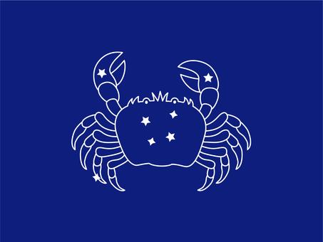 Siège de crabe
