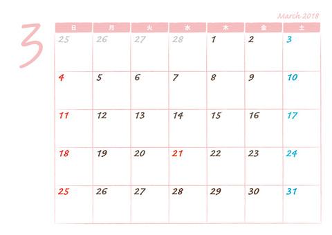 Calendar 2018.03