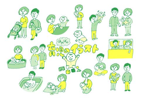 子育て・育児のイラスト(緑)